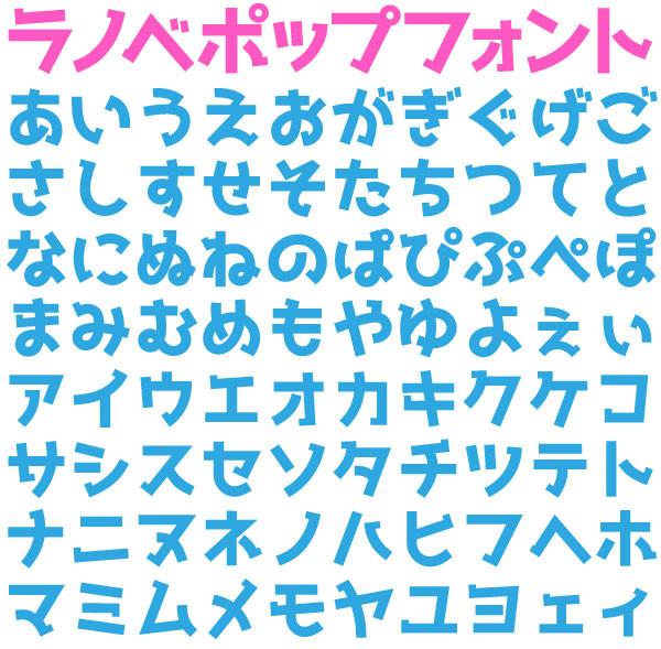 漫画 用 フォント 無料